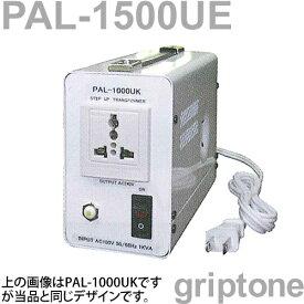 スワロー電機 アップトランス PAL-1500UE 保証付 AC100V⇒昇圧⇒220-230V(容量1500W)(og0a027)
