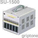 スワロー電機 マルチトランス SU-1500 保証付 AC100・120・200・220・240V⇔昇降圧⇔100・120・200・220・240V(容量1500W)(og0a047)