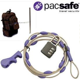 防犯用 PacSafe パックセーフ ラップセーフ 12970010(#2500)(ei0a030)【あす楽対応】