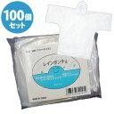 【セット】使い捨てポケットレインポンチョ FIC-111-100 【100個単位】(fu0a007)