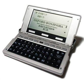 全球健谈的人字 Pod グローバルトーカーワードポッド GT 3800 英语电子词典 1 年保修中映射