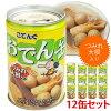 含天狗罐头kotenguoden罐汆鱼丸白萝卜的12罐安排改修物品oden-tumiredaikon12(te1a003)