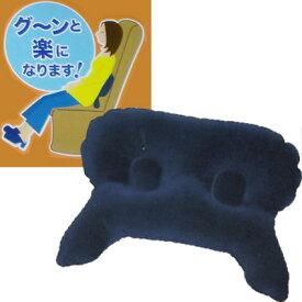 日本製 コンサイス 腰が楽 コシガラク エアークッション 390353 2点迄メール便OK(ar0a007)