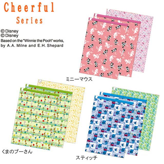 日本製 Disney ディズニー スライダー式衣服圧縮袋(2枚入り) Cheerfulシリーズ 504500 メール便OK(ko1a176)