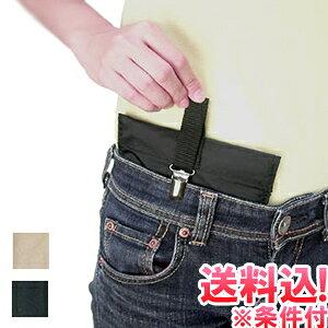 【メール便送料無料】nsp-mail GPT セキュリティ ポーチ 海外旅行 防犯 ネオスライドポケット シークレット パスポートケース 貴重品 日本製 スリ (gu1a035)