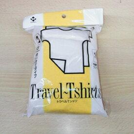 トラベルTシャツ 2枚入り 男女兼用フリーサイズ ST-08(sy0a009)