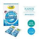 液体 洗剤 パウチ 超コンパクト洗剤 トップ NANOX ナノックス 16g×2包 小分け 002727 日本製 5点迄メール便OK(je1a014)