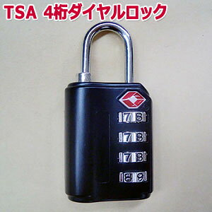 TSAロック南京錠4桁ダイヤルロック BS-780H-takuhai 10点迄メール便OK(to3a013)