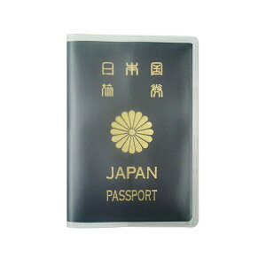 GPT 半透明 パスポート カバー ケース 日本製 当店オリジナル 海外旅行 旅行 トラベルグッズ シンプル PPC-1501 80点迄メール便OK(gu1a036)【あす楽対応】