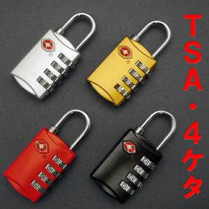 GPT 南京錠 TSA ダイヤル式 ロック 4桁 鍵 海外 旅行 盗難防止 GPT-TSA4KETA 10点迄メール便OK(gu1a070)