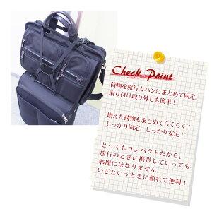 手荷物を旅行カバンにまとめて固定らくらく固定バンドra1a047メール便OK