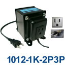 GPTGK1012-1K-2P3P ステップアップトランス 日本製 AC100V⇒昇圧⇒110-120V(容量1000W)(to6a036)