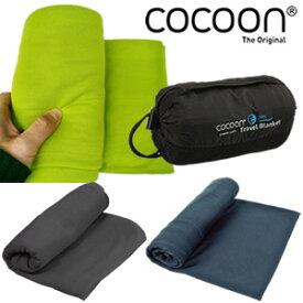 COCOON(コクーン)クールマックス トラベルブランケット 収納ケース付 12550031(ei0a082)