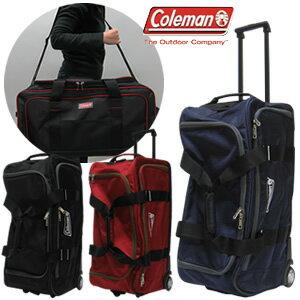 Coleman(コールマン)70L 65cm 14-08 南京錠付属 2輪キャリーバッグ 3WAYボストンキャリー ショルダーベルト付き(mi0a002)[C]【あす楽対応】*2WAYかばん