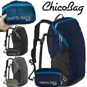 ChicoBag(チコバッグ) トラベルパック コンパクト折り畳みバッグ rePETe 19430016(ei0a093)