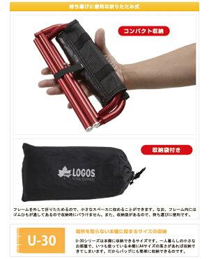 LOGOSロゴス7075ポケットスツール731750(ro0a038)