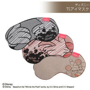 [送料299円〜]Disney ディズニー TSアイマスク DTS-04 6点迄メール便OK(ko1a337)