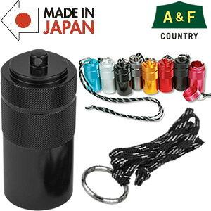 日本製 A&F(エイアンドエフ) アッシュコンテナ 00800019(ei0a107)*クリスマス バレンタイン 父の日
