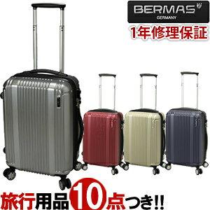 バーマス スーツケース キャリーバッグ キャリーケース S サイズ 小型 機内持ち込み エンボス加工 ジッパー ファスナー ハード TSAロック ビジネス キャリー メンズ 出張 ポーチ 鍵付き BERMAS P