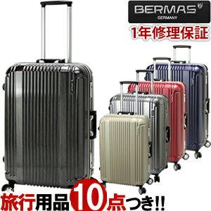 【旅行グッズ5点オマケ】BERMAS PRESTIGE(バーマス プレステージ)2 58cm 60265 TSAロック搭載 4輪スーツケース エンボス加工 フレーム(ki2a037)[C]【パスポートケース・機内持込袋・旅行3点セットの計5点プレゼント】
