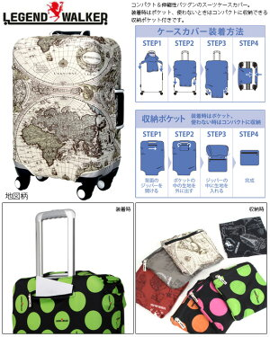 T&SスーツケースカバーSサイズ収納ポケット付き9077(ti0a103)【RCP】