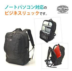 solo-touristソロツーリストビジネスリュックBR-95ブラック(ノートPC収納対応)(va0a080)