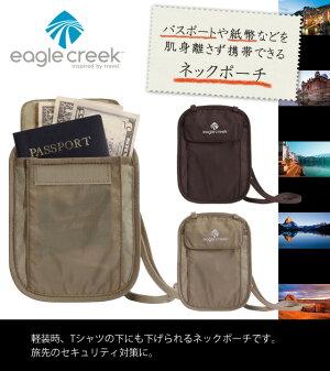 EagleCreek(イーグルクリーク)11アンダーカバーネックウォレットEC-4112(ei0a117)メール便OK