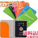 【メール便送料無料】(1通につき20点)gpt-ppc-1000-mail PASAPORTE GPTパスポートケース(パスポートカバー)(gu1a008)…