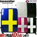 【旅行グッズ5点オマケ※】TRIO(トリオ) innovator(イノベーター) 48cm INV48・INV48T TSAロック搭載 4輪スーツケース…