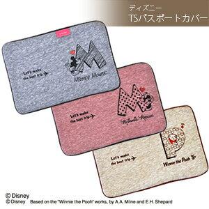 Disney ディズニー TSパスポートカバー DTS-04 6点迄メール便OK(ko1a368)