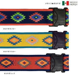 ワールドバゲッジベルト60_メキシコオルテガ