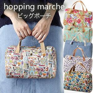 milesto(ミレスト)hopping marche(ホッピングマルシェ)リバティ柄+オリジナル柄 ビッグポーチ(バッグインバッグ) MLS213(id0a102)