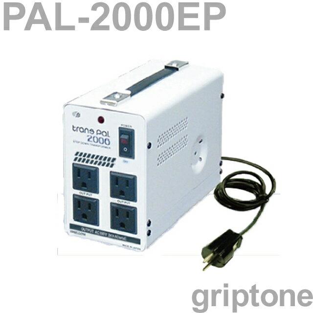 スワロー電機 ダウントランス PAL-2000EP 保証付 AC220-230V⇒降圧⇒100V(容量2000W) (og0a056)