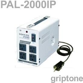 スワロー電機 ダウントランス PAL-2000IP 保証付 AC240V⇒降圧⇒100V(容量2000W) (og0a057)【国内不可】