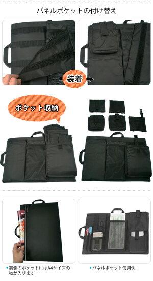 solo-touristソロツーリストパネルポケットPP-20(バッグインケース)ブラック(va0a149)