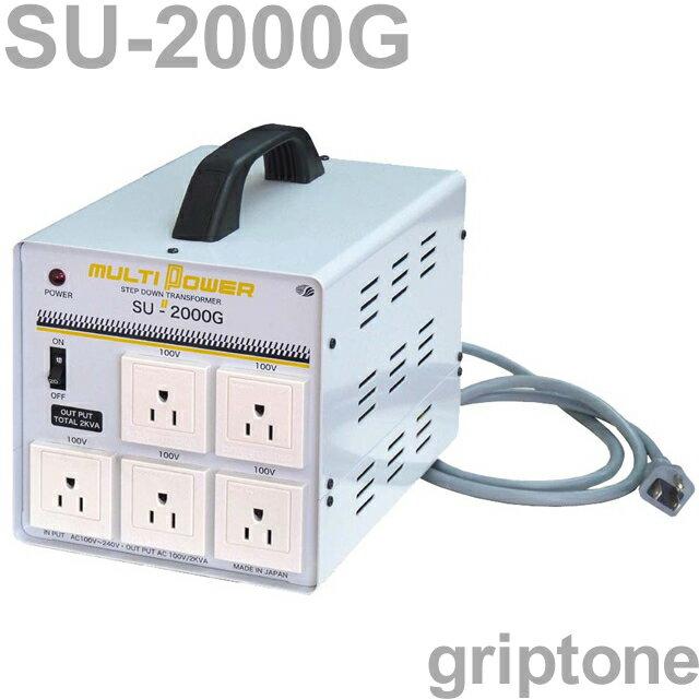 スワロー電機 5口ダウントランス SU-2000G 保証付 AC100・110・120・200・220・230・240V⇒降圧⇒100V(合計容量2000W) (og0a060)