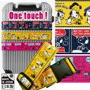 SNOOPY スヌーピー ワンタッチスーツケースベルト 日本製 メール便OK(va1a061)