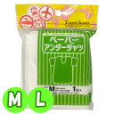 ヨック ペーパーアンダーシャツ 使い捨て 肌着 メンズ レディース 1枚入 M L サイズ 不織布製 男女兼用(yo0a046)