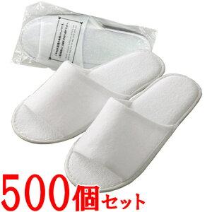 【セット】 スムース地 使い捨て スリッパ ホワイト PX-3 白 ホテル アメニティ 個包装 イベント 500個単位 36010210-500(ma0a015)