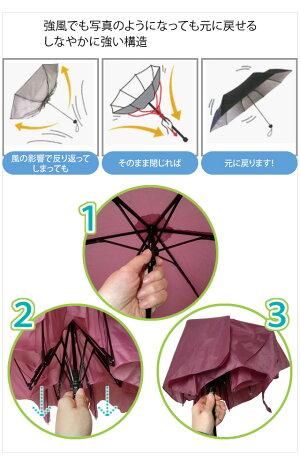 強風対策丈夫な折りたたみ傘703親骨長さ約55cmサイクロン3段折傘無地耐風仕様(6本骨)(ar2a005)