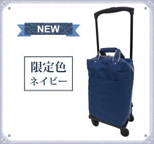 SWANY(スワニー)ウォーキングバッグプレーネ43cmMサイズD-1634輪キャリーバッグ椅子付機内持ち込み(su1a019)[C]【RCP】