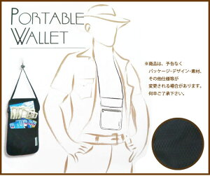 GPTポータブルウォレット(ネックポーチ/海外旅行用貴重品入れ)(gu1a118)【RCP】