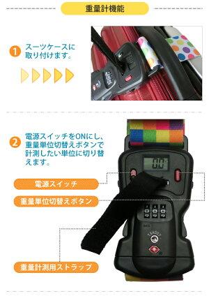 重量計+TSAロック付きGPTスーツケースベルトアウトレット品おしゃれなチェック柄・水玉柄・ストライプ柄1点のみメール便OK(gu1a150)