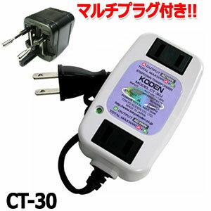 2台の電気製品を同時に使用可能!ミニデンコンバーター