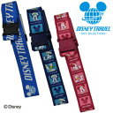 DISNEY TRAVEL-SKY SELECTION-(ディズニートラベルスカイセレクション) バゲージベルト DTS-04C メール便OK(ko1a390)