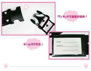 【メール便送料無料】日本製ワンタッチスーツケースベルトハートドット柄va1a120-mail(va1a194)【メール便限定】【代金引換不可】【同梱不可】