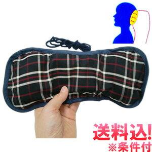 【メール便送料無料】(1通につき4点迄)日本製 乗物用ミニ安眠枕 ヨックネルル yo0a049-mail アウトレット(yo0a053)