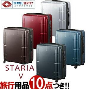 【旅行グッズ10点オマケ】日本製 ACE(エース)ProtecA STARIA V(プロテカ スタリア ブイ) 60cm 598735(02645) TSAロック搭載 4輪スーツケース ジッパー 3年保証付(je2a204)【選べる旅行用品10点セットプレゼント】[C]