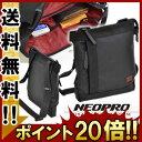 【ポイント20倍】NEOPRO RedZone(ネオプロ レッドゾーン)ウスマチショルダーバッグ 2-021(1-861) A4サイズ対応 ブラッ…