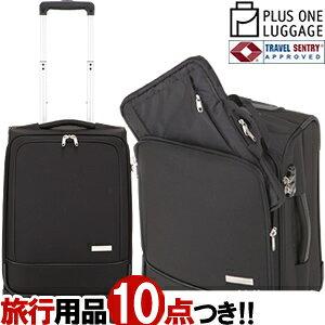 ソフト スーツケース キャリーバッグ キャリーケース M サイズ 布 黒 シンプル TSA ロック 軽い 軽量 中型 静音 ビジネス メンズ レディース 出張 3泊 4泊 5泊 PC 収納 撥水 プラスワン ラゲージ 3